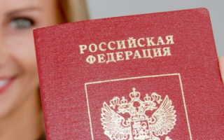 Стоимость замены паспорта по ветхости