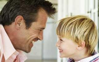 Право отца на общение с ребенком после развода