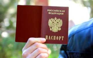 Какие паспортные данные нельзя сообщать никому