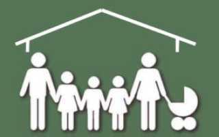Налогове ставки для многодетнх