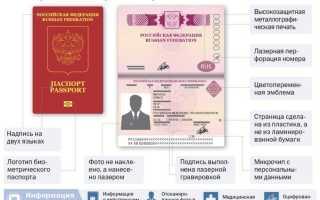 Где сделать загранпаспорт в брянске