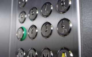 Куда жаловаться на плохую работу лифтов