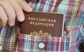 Анапа замена паспорта в 45