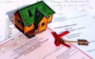 Получение жилья или субсидии