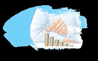 Приоритет оплаты в порядке оплаты 2021