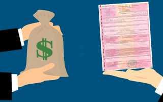 Выплаты виновнику ДТП по страхованию гражданской ответственности – когда их можно получить?