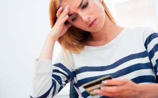 Можно ли оформить банкротство, если я плачу за кредиты, но не плачу за займы?