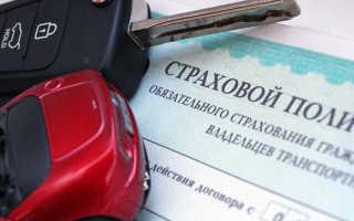 Страхование автомобиля, какие нюансы при ДТП?