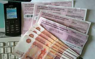 Разделение платежей в муниципальной квартире