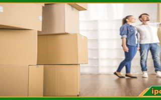 Покупка второй квартиры в ипотеку – пошаговая инструкция