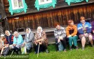 Неработающие пенсионеры на селе какую получат надбавку