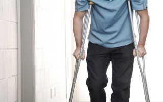 Образец трудовой договор с инвалидом 2 группы