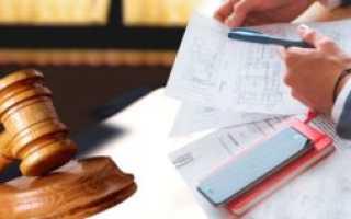 Обязанности нотариуса при разделе наследства в соответствии с законом и завещанием