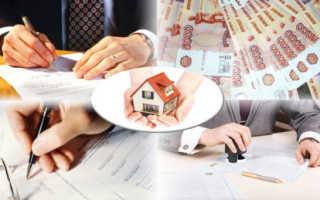 Как продать неприватизированную квартиру в России – особенности сделки