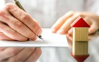 Как сделать пожертвование для квартиры: сколько это стоит и какие документы необходимы для составления соглашения о пожертвовании