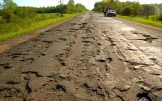 Ремонт поселковой дороги администрацией по плану ремонта