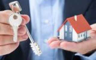 Сколько берет риэлтор за сдачу квартиры