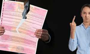 Правомерно ли аннулировали страховку т/с за недостоверность данных?