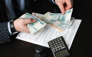 Финансовая помощь государства