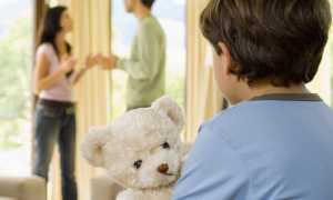 Необходимые документы в суд для развода при наличии детей